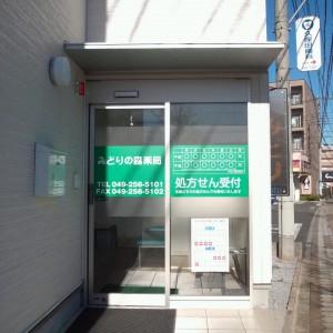 旭店店舗外観2